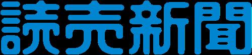 読売センター安曇川・高島