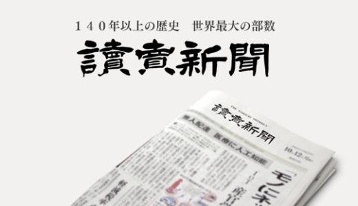 2018年度版「琵琶湖周航の歌」カレンダーの販売を始めました♪